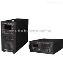 串联型稳压电源