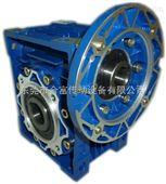 RV50-80-71B5铝合金外壳涡轮蜗杆减速机适配250W电机