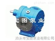 YCB-G-保温齿轮泵价格趋势--宝图泵业