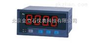 XMS-金立石转速表产品介绍