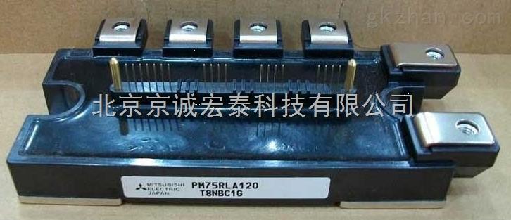 三菱IPM模块PM75CSE060