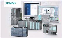 西门子工业自动化控制系统
