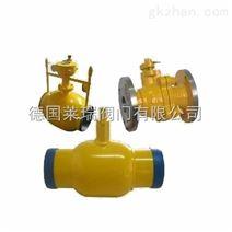 进口液化气球阀-德国莱瑞进口品牌