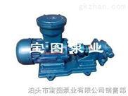 防爆齿轮泵相关产品的选型及价格--泊头宝图