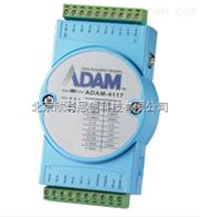 ADAM-4117研华 ADAM-4117 8路模拟量输入