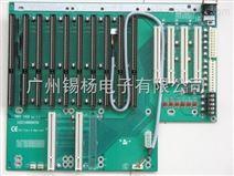 XY-14SA,工业底板,价格亲民,品质保证