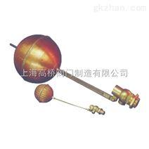 浮球阀H724X-4T(P)