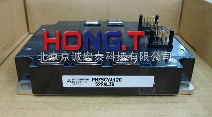 三菱IPM模块PM50RHA120