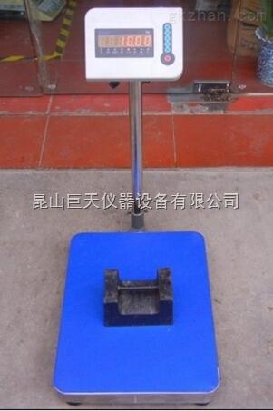 南京60公斤电子台秤