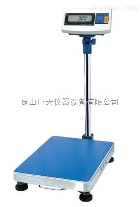 上海英展75公斤电子秤-英展XK315(W)计重台秤
