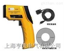 手持式红外测温仪 ET990
