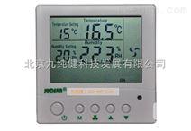 485室内温湿度传感器