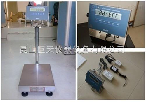 防爆电子秤化工区本安型电子台秤200公斤