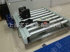 scs60公斤輥筒電子秤包郵