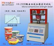 HK-纸管抗压试验机,纸管耐压仪,东莞恒科厂价热销