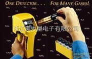 多种气体检测仪PortaSens
