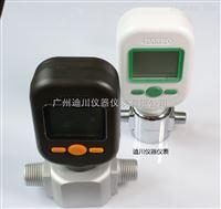 MF5700MF5700系列微型氣體流量計