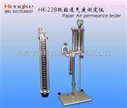 HK-无纺布透气度测量仪,透气量测定仪,东莞厂价直销