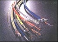 485现场总线电缆rs485通讯电缆