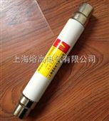 限流熔断器_SDLAJ-12/40A_SDLAJ-12/40A