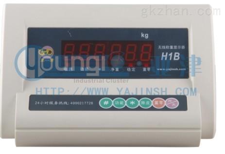 H1B蓝牙仪表显示器物流仪表