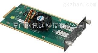 研祥工控ENM-4202S+|高性能两光口万兆网络模块