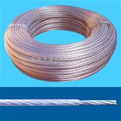 KC耐高温补偿电缆-KC耐高温补偿导线供应
