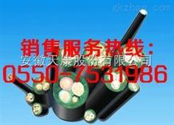 供应陕西YC橡套电缆(全国送货上门)YC|YZ|YW电缆