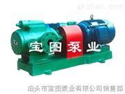 45*3-36-解析3GBW三螺杆保温泵的保养方法--泊头宝图