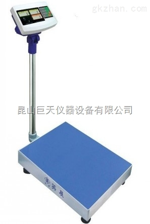 英展电子秤-上海英展XK3150(C)电子计数台秤