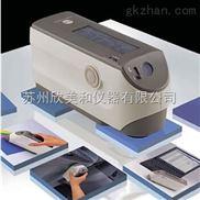 CM-2300d分光测色仪