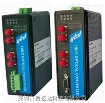 易控达 MODBUS 总线光纤中继器/光端机/光纤通讯/光纤链路