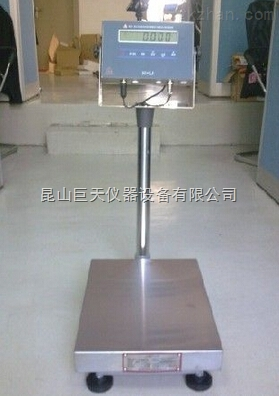 300kg防爆电子台称-300公斤电子防爆秤