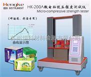 数显式纸箱堆码强度试验机系列,江苏昆山恒科厂家价格,国家保准免费