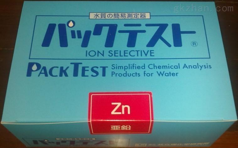 总锌离子含量快速检测盒