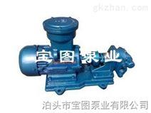 防爆齿轮泵型号开机做好哪些工作--宝图泵业
