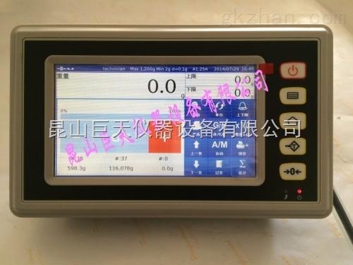 马鞍山市智能电子秤 台秤配用的智能称重表头哪里有卖