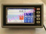 FWN-B20马鞍山市智能电子秤 台秤配用的智能称重表头哪里有卖