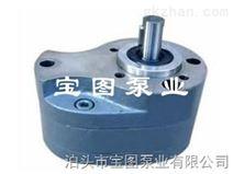 保证质量的齿轮泵选型质量好价格低--宝图泵业