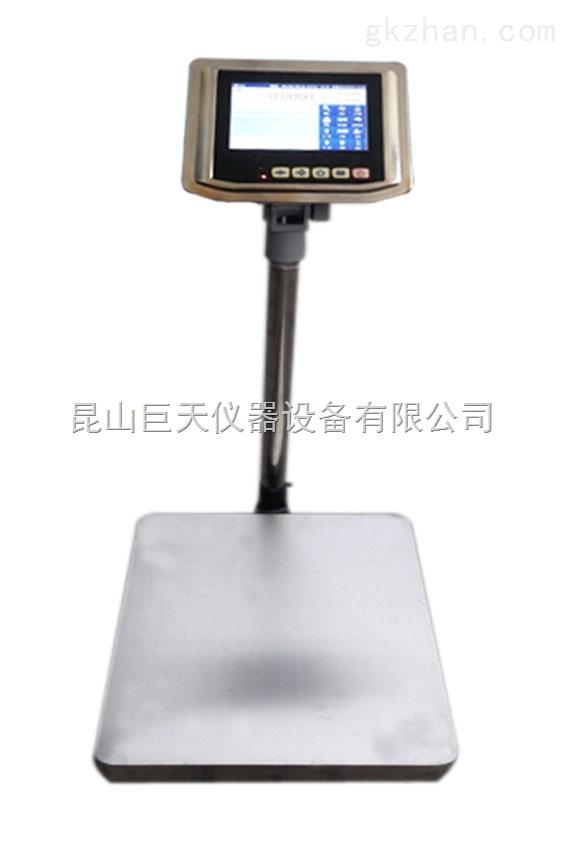 t-scale带自动储存数据功能电子秤