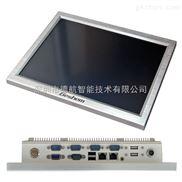 染料称重自动化控制系统12寸工业平板电脑