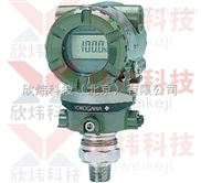 EJA530A压力变送器