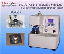 破裂强度测定仪,电子式瓦楞纸板试验机,江苏昆山恒科厂家价格,国家标准