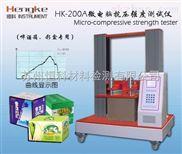 堆码强度试验机,数显式纸盒测定仪,江苏昆山恒科厂家价格,产品中心