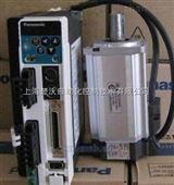 松下MSMD082P1U+MCDDT3520003伺服调试手册