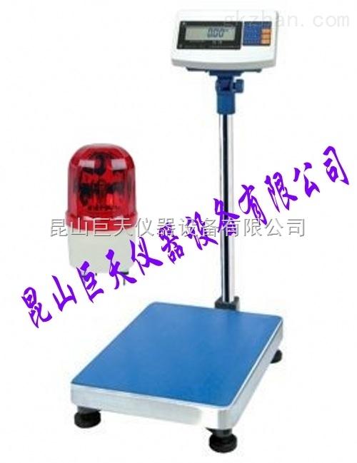 焦作60公斤带报警电子秤