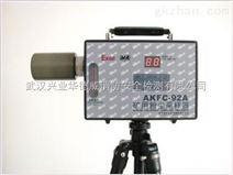 粉尘检测,AKFC-92A矿用粉尘采样器