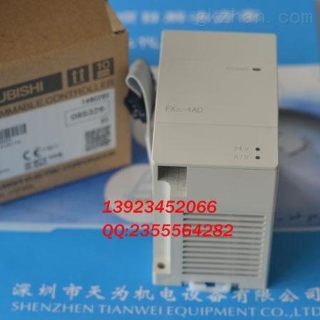 fx3u-4ad-三菱plc模拟量输入模块-深圳市天为机电