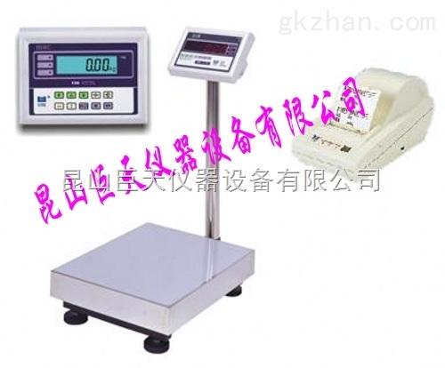 BSWC-60kg联贸电子秤,60公斤带打印电子称报价
