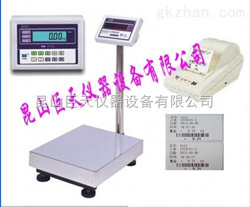 500KG电子秤自动打印重量一台多少钱